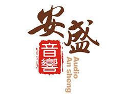 logo_Shenzhen_250x183px
