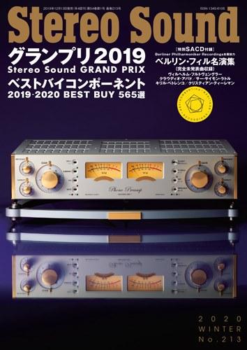 Stereo Sound Magazine Grand Prix